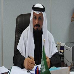 المستشار /سعد مبارك آل عائض