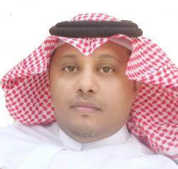 عبد الرحمن العاطف