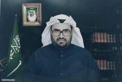 بقلم الأستاذ عمر بن ناصر الأسمري