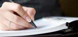 بقلم الشاعرة سحر الشهري