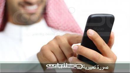 شرطة #الرياض توقع بمبتز هدد بنشر صور أحدى النساء