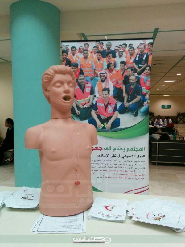"""الادارة النسائية في هيئة الهلال الأحمر بمنطقة الرياض تُدرب""""""""107594"""" مُتدربه"""