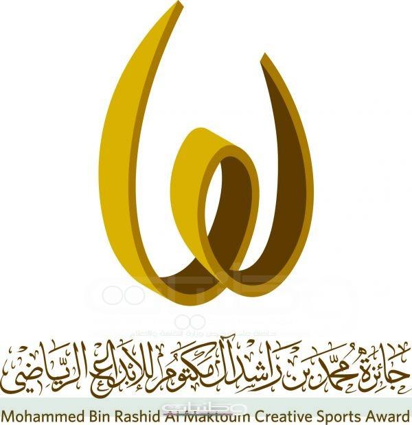 جائزة محمد بن راشد آل مكتوم للإبداع الرياضي تزور المنطقة التعليمة في رأس الخيمة