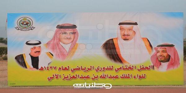 الأحساء :لواء الملك عبدالله بن عبدالعزيز الآلي يختتم الدوري الرياضي لعام 1437هـ