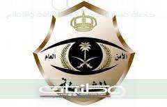 حملة امنية توقع ٧٨ مخالفا لنظام الإقامة والعمل بـ #الجبيل