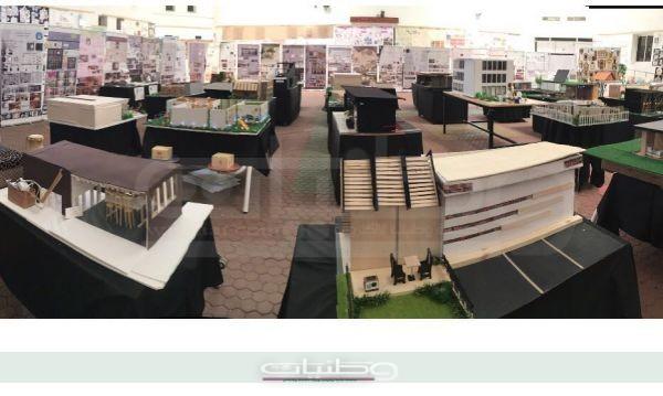 كلية علوم الأسرة بجامعة #طيبة تطلق معرض التصميم الداخلي السنوي