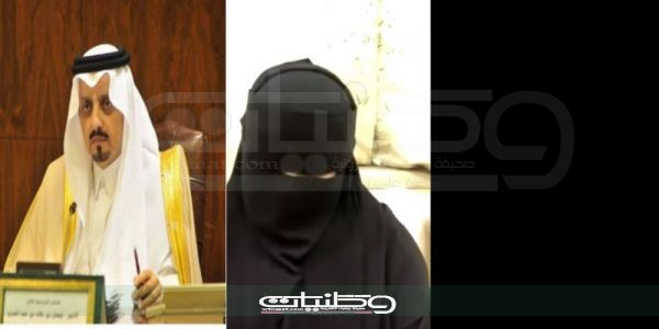 مقطع فيديو لمواطنة ببيشة تشتكي من تعنيفها وأمير عسير يوجه بتوفير الحماية لها