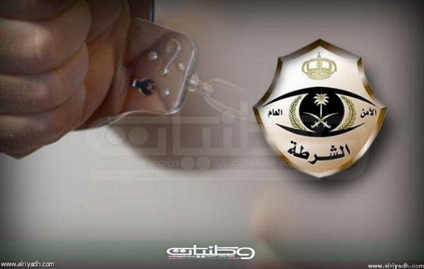 شرطة #مكة القبض على مواطن قتل مُقيم بمنطقة الشغيبة