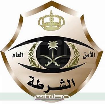 شرطة مكة تضبط شخصان متهمان بإيواء حدث تغيب عن منزل ذوية