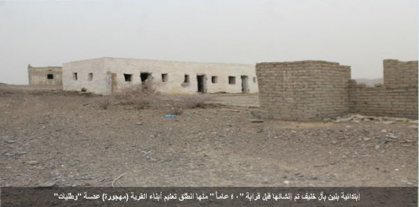 في قرى آل خليف طالبات دون وسائل نقل وغياب تام للخدمات البلدية والصحية