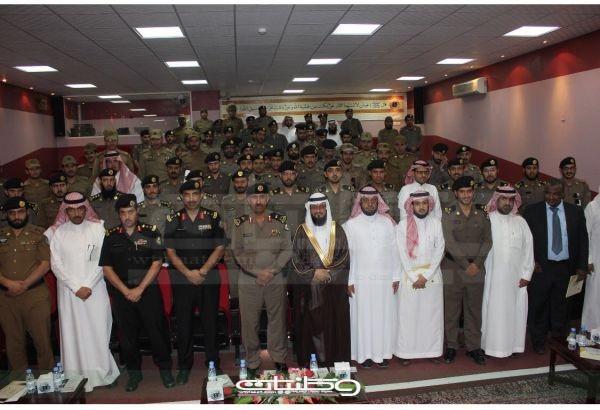 مُدير #شرطة عسير يرعى الحفل الختامي للبرنامج التوعوي لشرطة المنطقة