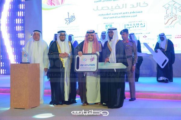 """320 متطوعاً يديرون أكبر مهرجان للزواج ويساهمون في """"إسعاد"""" 1400 شاب وفتاة بـ #جدة"""