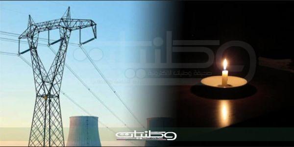 الامطار تعزل قرى ثربان عن الكهرباء والأهالي يُطالبون بالتدخل