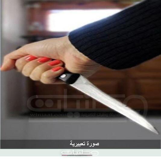 مواطنة تقتل زوجها طعناً بـ #شرورة والجهات الأمنية تُباشر الحادث