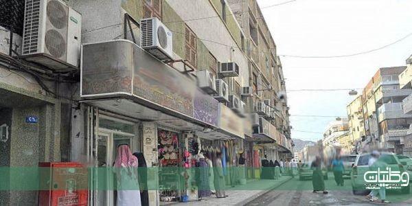 في #مكة الجهات الأمنية تُحقق في مقتل أمرأة وجدت بدورة مياة بها عدة طعنات