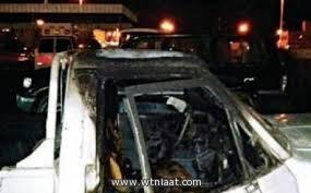 طفل يحرق سيارة والده بعلبة كبريت