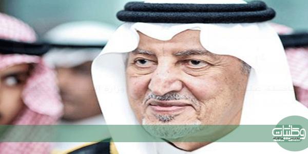 أميرمكة المكرمة يُعلن عن إعتماد مطارين الأول في الطائف والأخر في #القنفذة