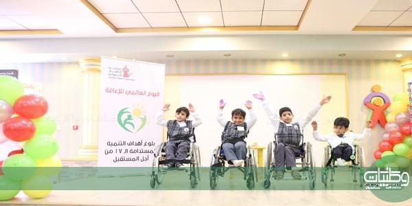 مركز جمعية الأطفال المعوقين بعسير يحتفل باليوم العالمي لذوي الاعاقة
