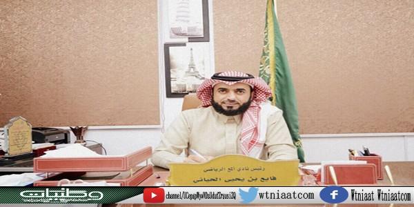 نادي ألمع يهنئ نادي الفرسان بمناسبة تحقيق دوري منطقة #عسير