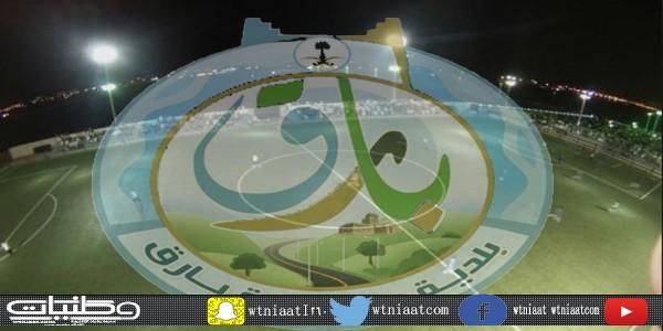 لجنة تنظيم دورة بلدية #بارق الرياضية تعتمد جداول المُباريات