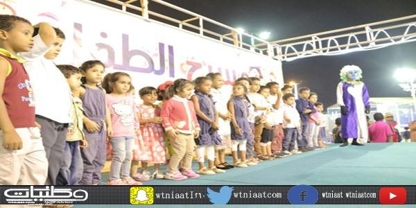 """بالصور فرقة """"التومان"""" تخطف الأنظار في #مهرجان_بارق_الشتوي"""