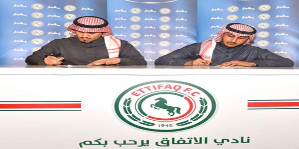 """#نادي_الأتفاق يوقع عقد رعاية مع الشركة السعودية لصناعة الورق """"مشوار"""""""