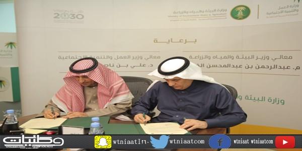 """وزارتا """"العمل"""" و""""البيئة"""" توقعان اتفاقية تعاون لدعم مستفيدي الضمان الاجتماعي"""