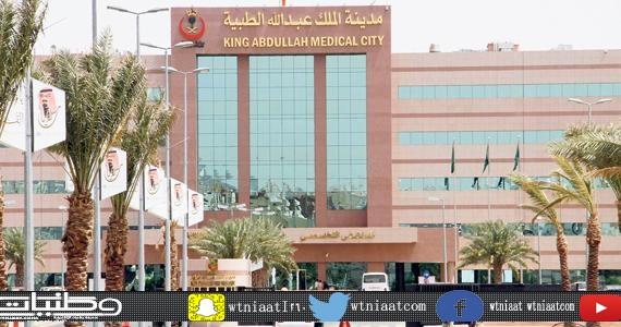 إجراء ٥٠ عملية تبديل صمام تاجي بالقسطرة الشريانية في مدينة الملك عبدالله الطبية بمكة