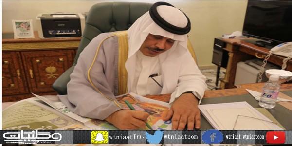 أمير #الباحة يُشيد بجهود #صحيفة_الوطن في المنطقة