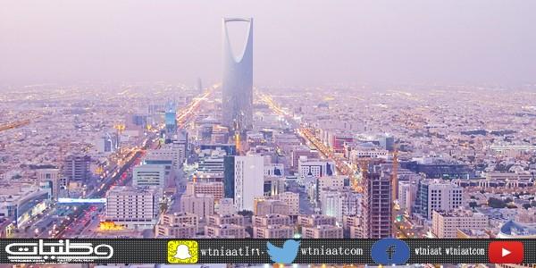 شرطة الرياض تكتشف حقيقة حادث سقوط خادمة مغربية داخل منزل مكفولها