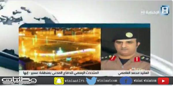 مدني #عسير الأمطار تتسبب في فقدان مواطن وقائد مركبة والبحث جاري