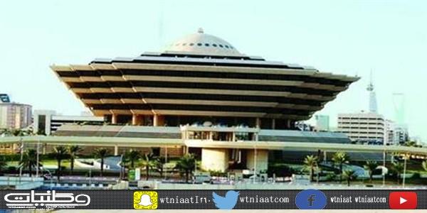 الداخلية : تنفيذ حكم القتل تعزيراً بمروج هيروين في #الدمام