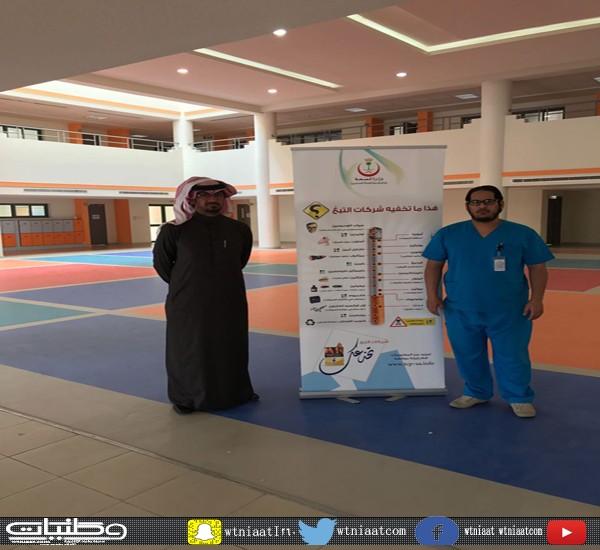 مركز صحي المؤنسيه ينظم محاضرات وندوات بأضرار التدخين لطلاب وطالبات المدارس