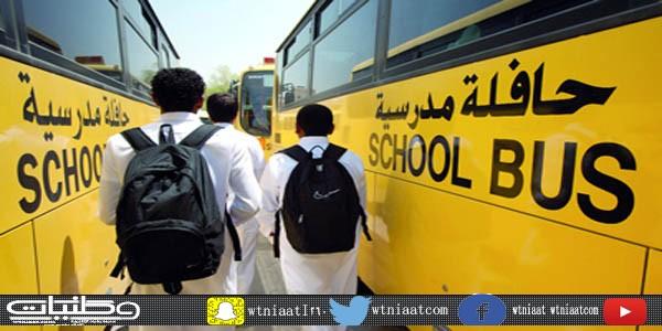 متعهد نقل مدارس #بارق.. سائقي الحافلات (3) أشهر بلارواتب
