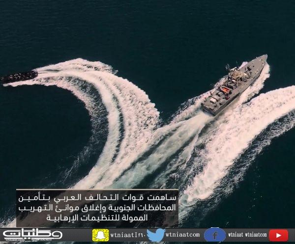 القوات البحرية السعودية.. حماية وإسناد ومهام خاصة