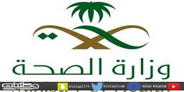 #الصحة أكثر من 24 آلف أسرة تم مسحهم صحياً