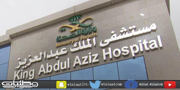 مستشفى الملك عبد العزيز بـ #جدة يجري أكثر من 400 عملية خلال شهر