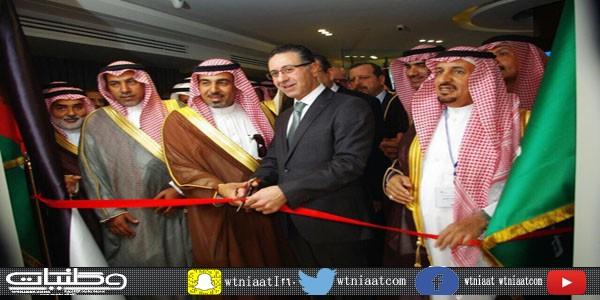 """""""آل محفوظ وآل خضر ضمن وفقد اعضاء مجلس الاعمال السعودي الاردني"""