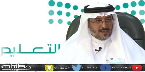 """#وزير_التعليم يُمدد تكليف مُدير تعليم محايل عسير """"منصور آل شريم"""""""