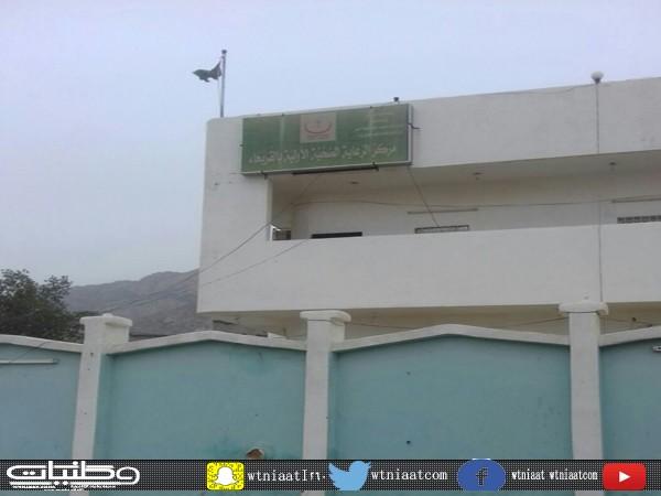 """أهالي القريحاء مركز صحي الحي دون طبيب و""""النقير"""" المركز مُغطى من مركز صحي #بارق"""