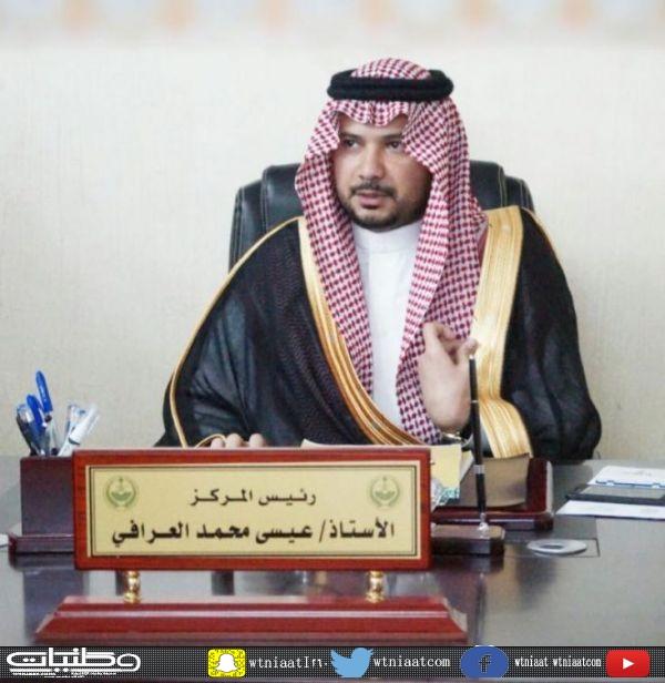 رئيس مركز سيالة والسليم يستقبل المبايعين لسمو ولي العهد