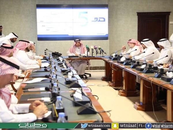 وزير العمل يطلق 5 برامج جديدة لدعم تمكين السعوديين والسعوديات في سوق العمل