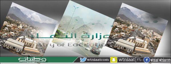 مُطالبات بفصل مكاتب التعليم في#بارق و#المجاردة و#البرك عن #تعليم_محايل