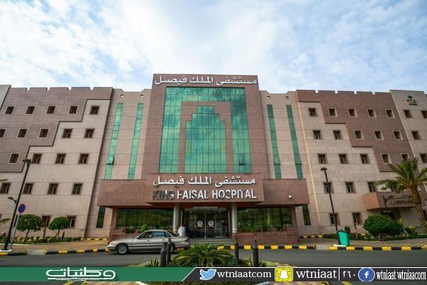 عملية ناجحة لإسترجاع أمعاء طفل 6 أشهر  بمجمع الملك فيصل الطبي في #الطائف