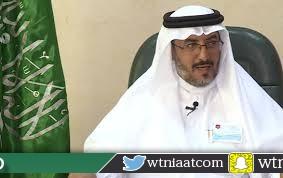 """بقرار من """"آل شريم"""" """"آل مشايخ"""" مُشرفة للصفوف الأولية في #محايل"""