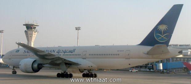 هبوط خاطئ يحطم عجلات طائرة للخطوط السعودية في المدينة