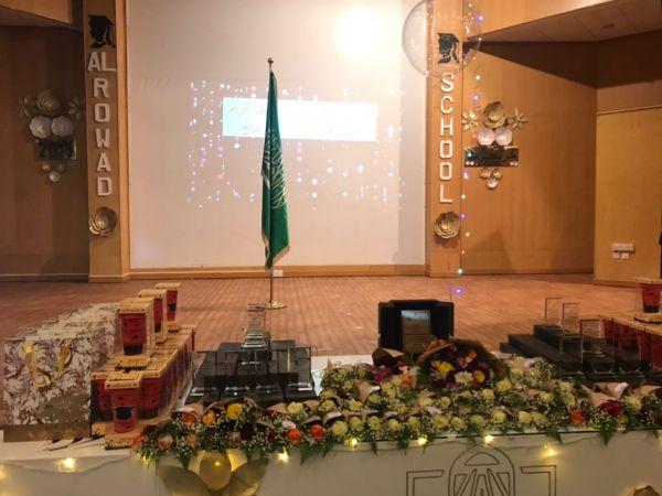 مدارس الرواد الاهليه للبنات بابها تحتفل بتخريج طالباتها وتكرم المعلمات