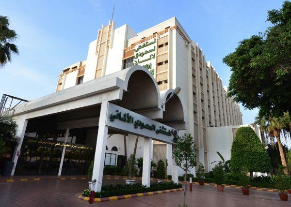 الماني #جدة يُنقذ حياة مريضة بواسطة عملية حديثة تجرى لأول مرة