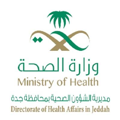 مركز صحي مدائن الفهد يطلق خدمة إصدار الكروت الصحية