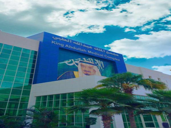 مراكز الرعاية الصحية التابعة لمجمع الملك عبدالله الطبي بجدة تستقبل أكثر من(121) مراجع